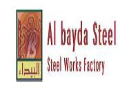 AL BAYDA STEEL FACTORY